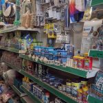 Picture of fish supplies